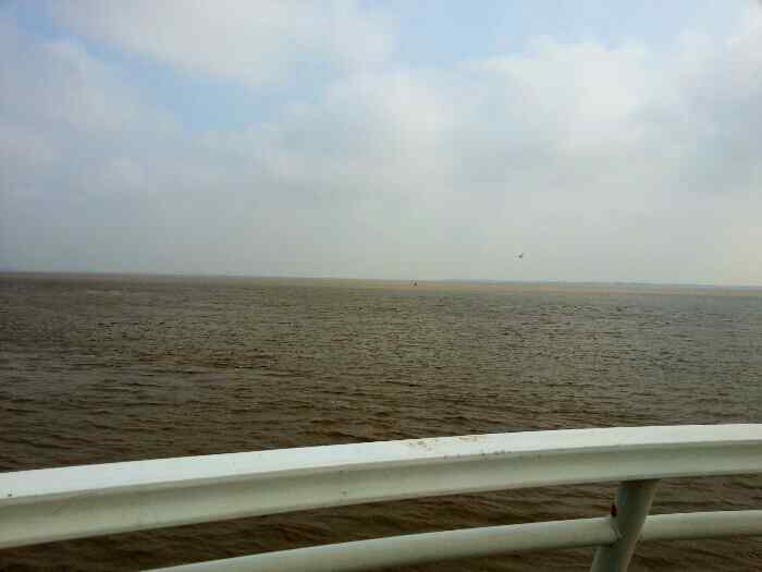 Looking to the Mouth of the Humber Estuary